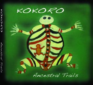 kokoro-front